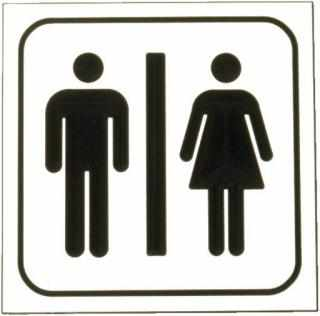 difference-between-men-and-women4